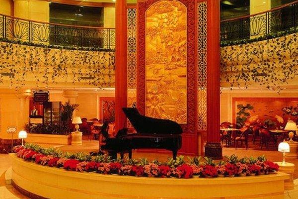 Guangzhou Hotel Beijing - фото 5