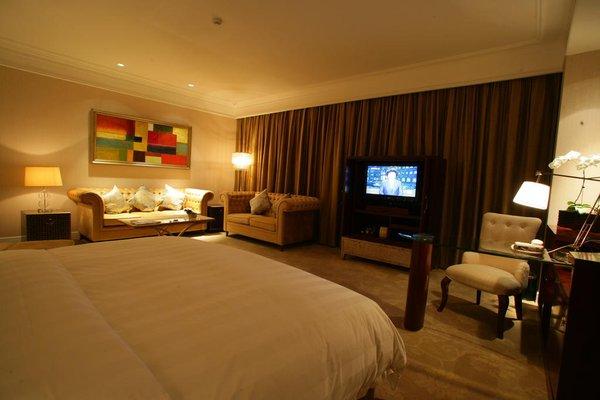 Ritan International Hotel - фото 4