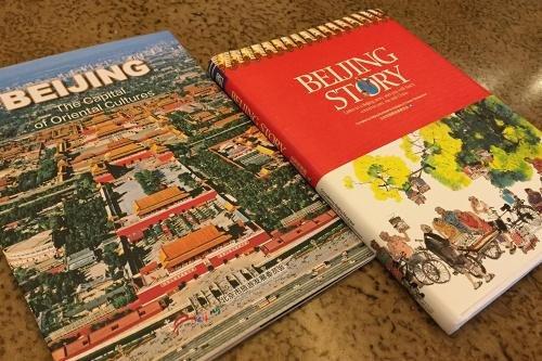 The Great Wall Sheraton Hotel Beijing - фото 12