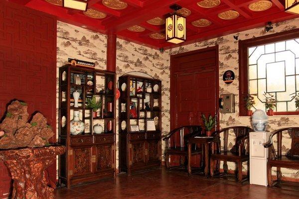 Beijing 161 Beihai Courtyard Hotel - фото 12