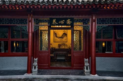 Beijing 161 Beihai Courtyard Hotel - фото 19