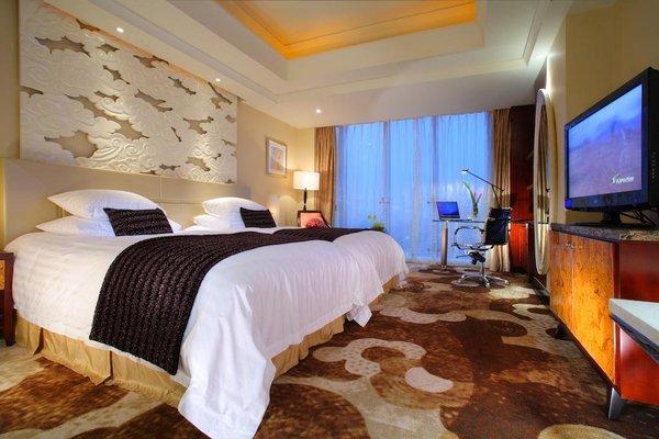 New Century Grand Hotel Beijing - фото 2