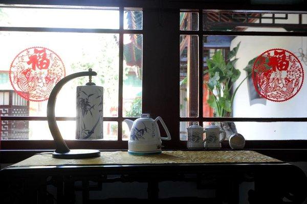 Liuhe Courtyard Hotel - фото 14