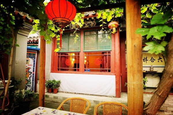 Liuhe Courtyard Hotel - фото 19