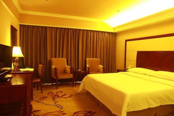 Vienna Hotel Beijing - Garden Branch - фото 50