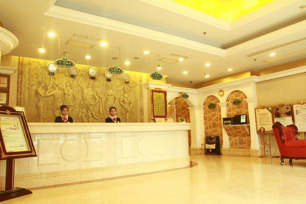 Vienna Hotel Beijing - Garden Branch - фото 15