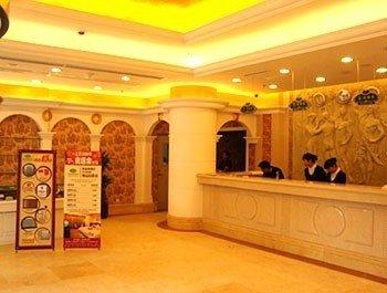 Vienna Hotel Beijing - Garden Branch - фото 16