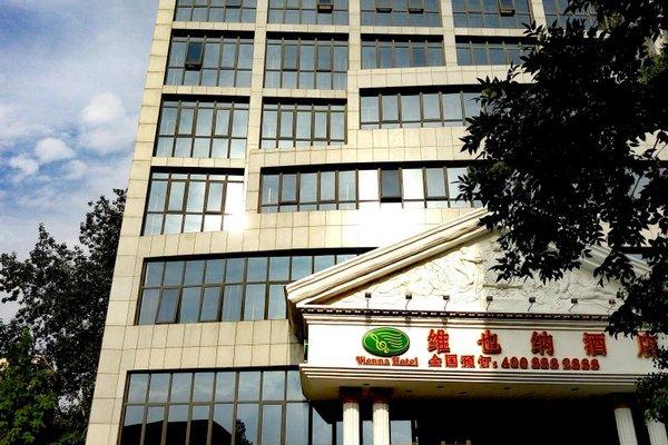 Vienna Hotel Beijing - Garden Branch - фото 19