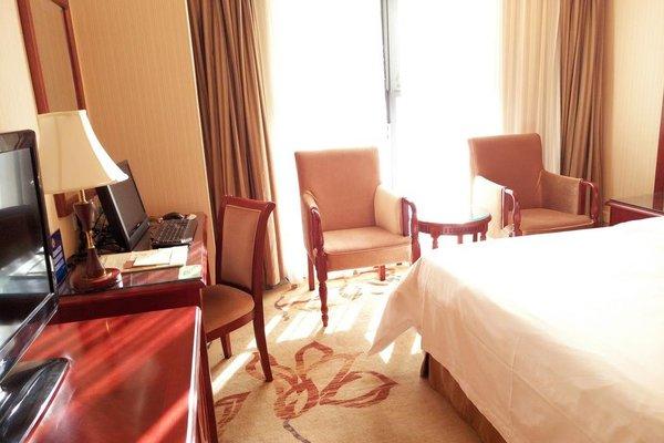 Vienna Hotel Beijing - Garden Branch - фото 2