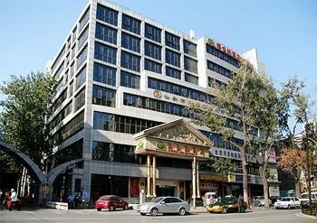 Vienna Hotel Beijing - Garden Branch - фото 22
