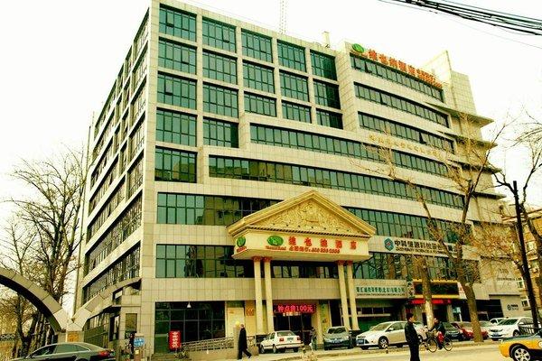 Vienna Hotel Beijing - Garden Branch - фото 23