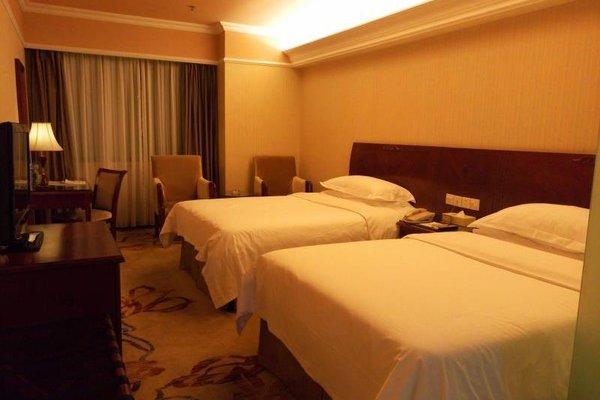 Vienna Hotel Beijing - Garden Branch - фото 6