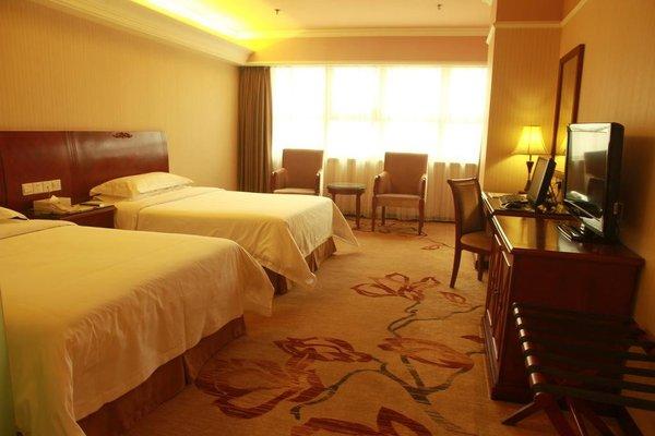 Vienna Hotel Beijing - Garden Branch - фото 7