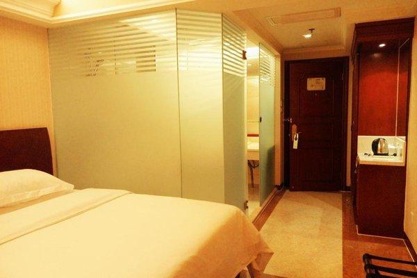 Vienna Hotel Beijing - Garden Branch - фото 8