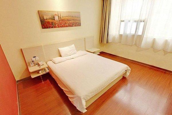 Ji Hotel Wangfujing - фото 0