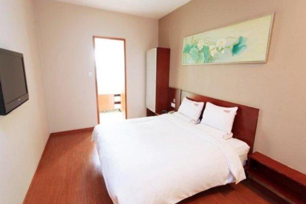 Ji Hotel Wangfujing - фото 1