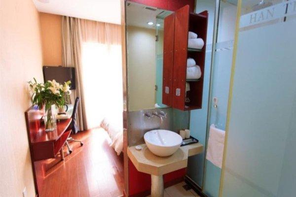 Ji Hotel Wangfujing - фото 11