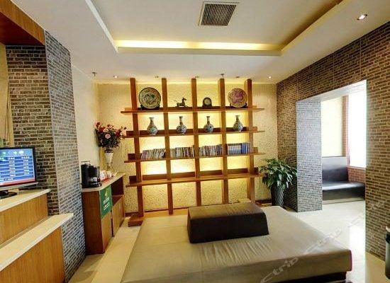 Ji Hotel Wangfujing - фото 13