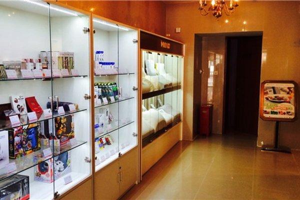 Ji Hotel Wangfujing - фото 14