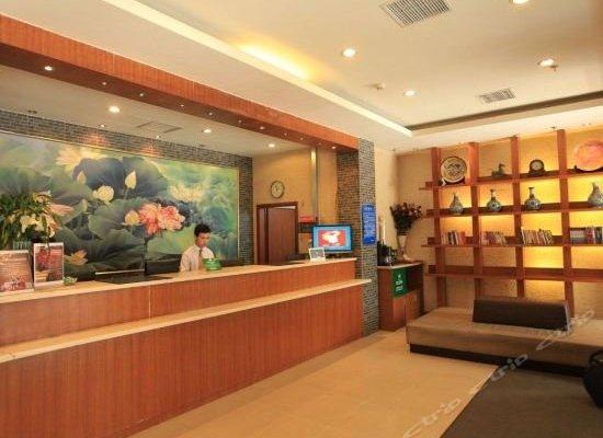 Ji Hotel Wangfujing - фото 15