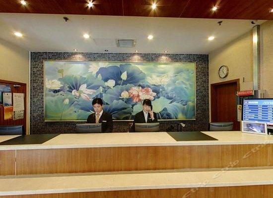 Ji Hotel Wangfujing - фото 16