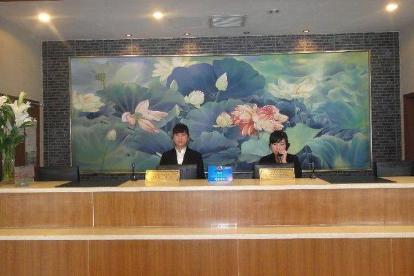 Ji Hotel Wangfujing - фото 17