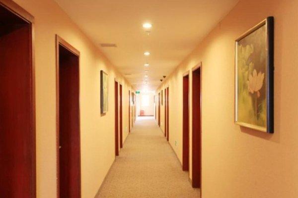 Ji Hotel Wangfujing - фото 18
