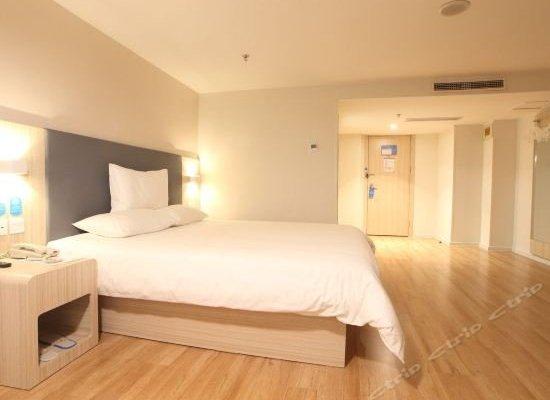 Ji Hotel Wangfujing - фото 2