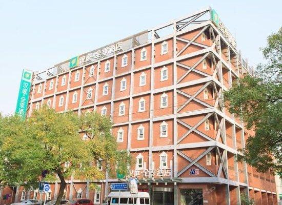 Ji Hotel Wangfujing - фото 21
