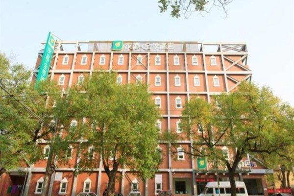 Ji Hotel Wangfujing - фото 22