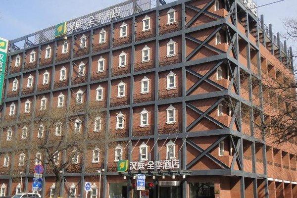 Ji Hotel Wangfujing - фото 23