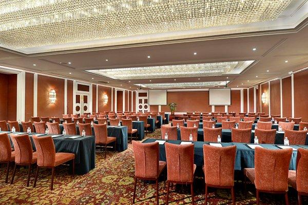 Liaoning International Hotel - Beijing - фото 16