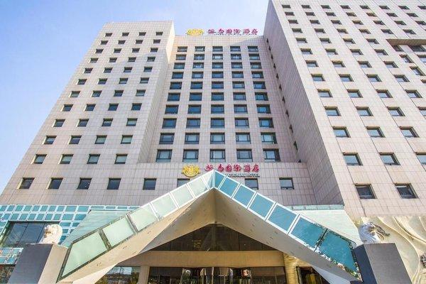 Liaoning International Hotel - Beijing - фото 20
