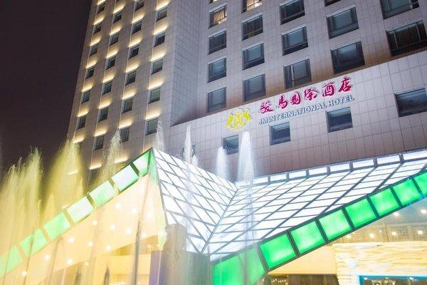 Liaoning International Hotel - Beijing - фото 21