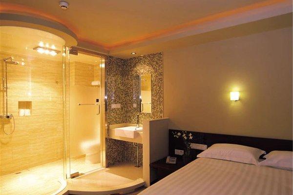 Beijing Yoyo Hotel - фото 36