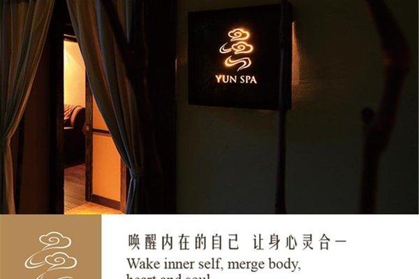 Beijing Yoyo Hotel - фото 14