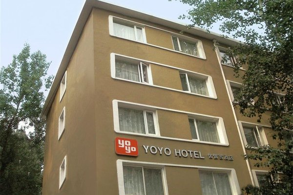 Beijing Yoyo Hotel - фото 15