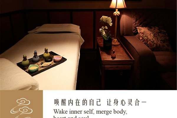 Beijing Yoyo Hotel - фото 3