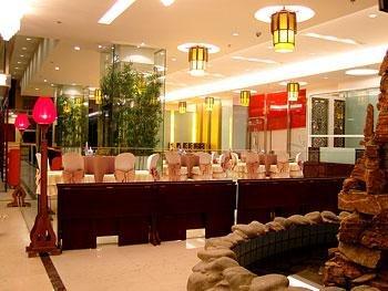 Beijing Xihua Hotel - фото 15