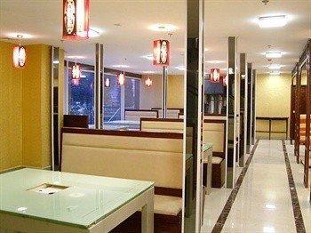 Beijing Xihua Hotel - фото 17