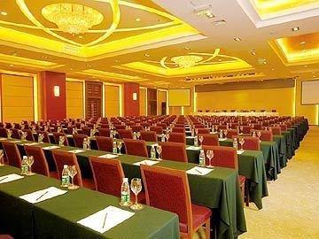 Beijing Xihua Hotel - фото 19