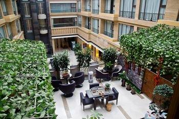 Beijing Xihua Hotel - фото 21