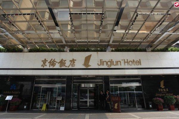 Jing Lun Hotel - фото 20