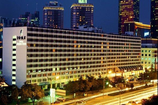 Jing Lun Hotel - фото 22