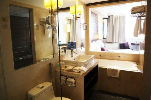 Jing Lun Hotel - фото 9