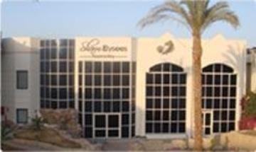 Отель «Sharm Elysees», Шарм-эль-Шейх