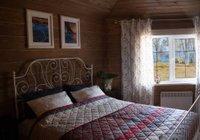 Отзывы Baikal Pearl Chalet