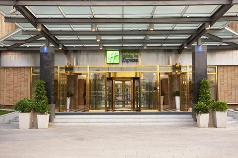 Holiday Inn Express Shangdi Beijing - фото 14