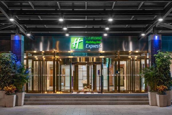 Holiday Inn Express Shangdi Beijing - фото 21