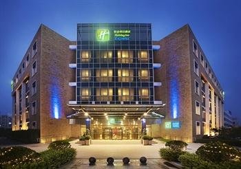 Holiday Inn Express Shangdi Beijing - фото 23
